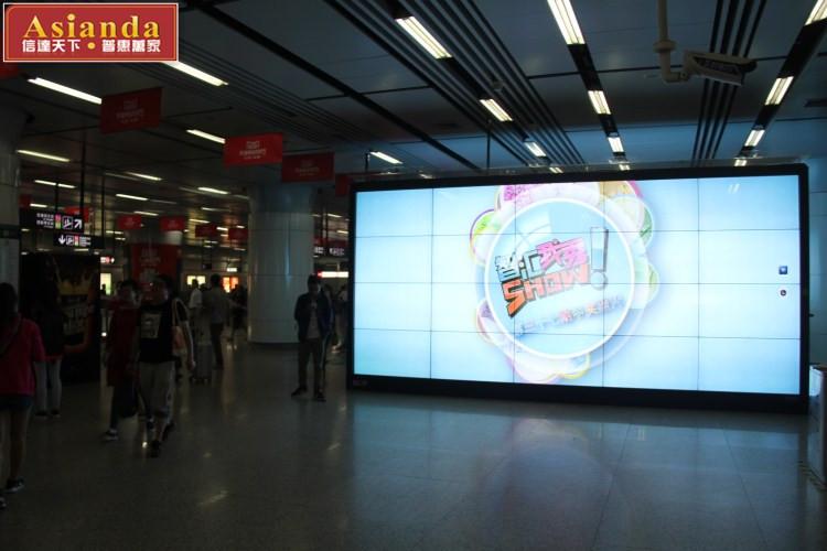 narrow bezel LCD video wall