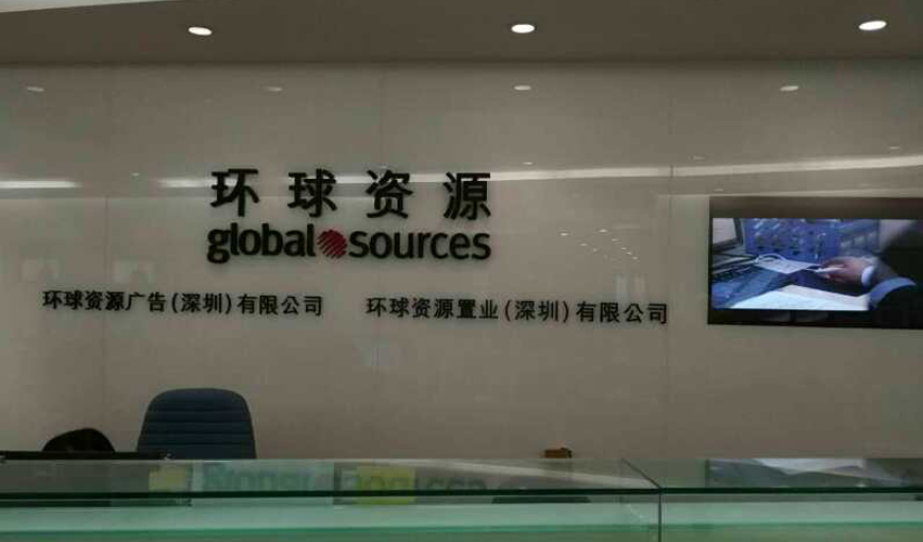 lcd video wall suppliers