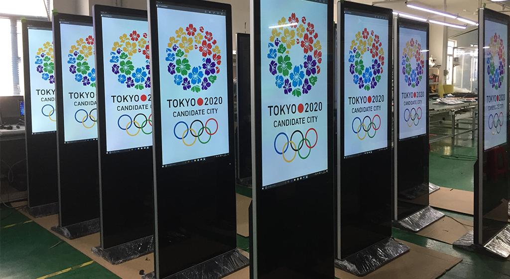 floor standing advertising display case
