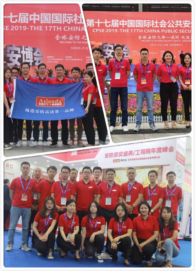 asianda team atttend cpse china shenzhen