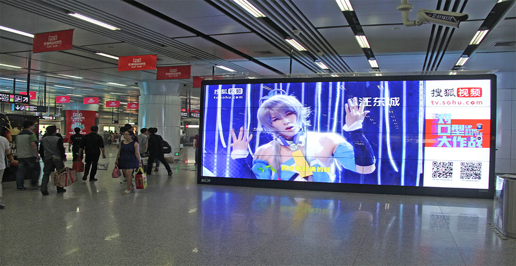 Video wall Metro station solution