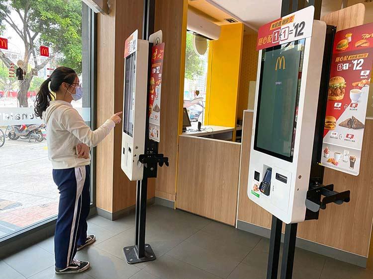self service kiosks suppliers