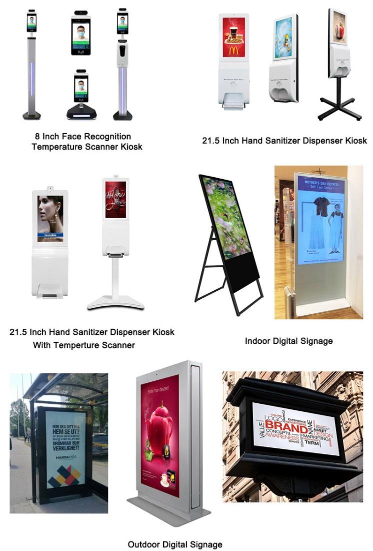 Touch Screen kiosk Totem