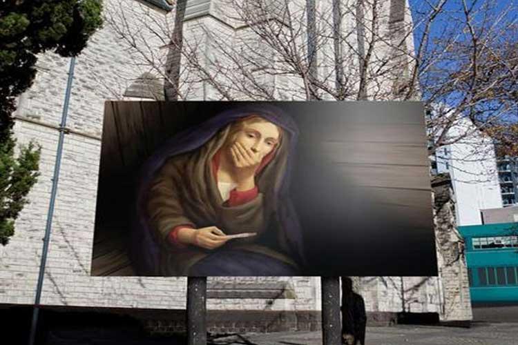 outdoor digital screen