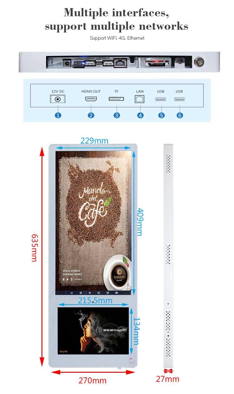 elevator digital signage system