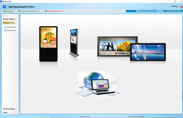 digital advertising screen software