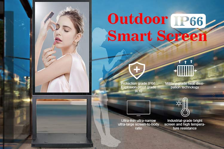 How to Choose Outdoor Digital Signage Vertical Display