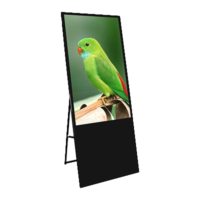 43inch portable digital signage