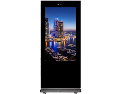 55 inch outdoor floor standing digital signage